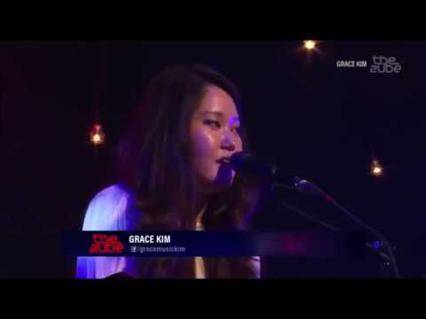 (Live) Grace Kim - You Make Me Believe @The 2ube Xtra Festival