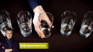 Газированная вода   EXперименты с Антоном Войцеховским