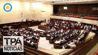 Israel es declarado como un Estado nación judío | #TPANoticias Internacional
