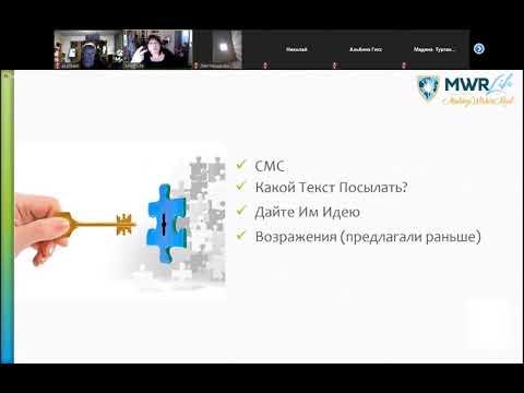 Рабочая встреча -тренинг с топ лидером Светланой Городецкой.