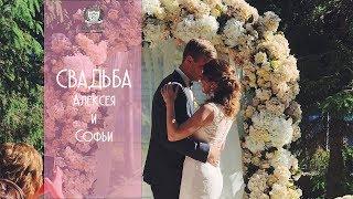 Отзыв о свадьбе в Green House Алексея и Софьи 15 июля 2018 года