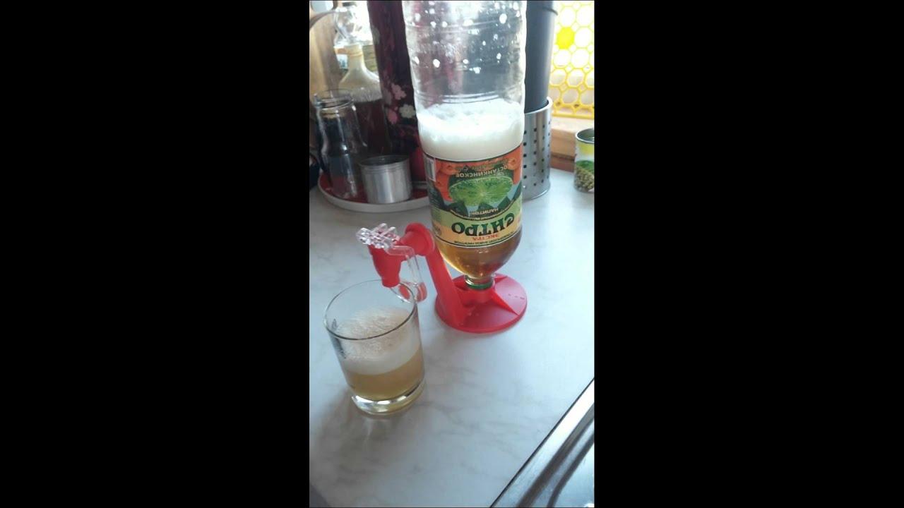 27 сен 2016. Подписка на канал: https://goo. Gl/95dir2 купить диспенсер для напитков: http://ali. Ski/ueesm диспенсер для сока электрический: http://ali. Ski/yil_t экономь н.
