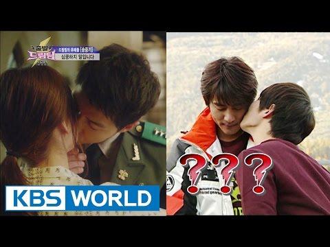 Let's Go! Dream Team II | 출발드림팀 II : Song Joongki special & Heroes vs. Minions, part 2 (2016.04.07)