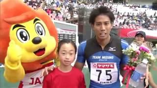 第99回日本陸上競技選手権大会 男子 400mH 決勝