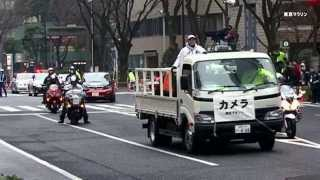東京マラソン!新宿都庁前 スタート地点~3万6千人 ノーカット版~、...