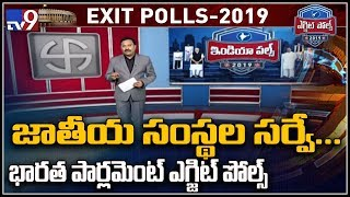 YCP gets more seats than TDP - India Today survey on AP  - TV9