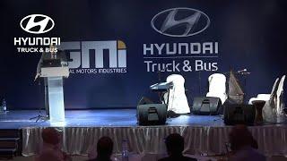 현대 트럭&버스 알제리 상용 대리점 GMI 런칭