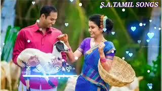 ஆவாரம் காட்டுக்குள்ள குட்டி ஆட்டுக்குட்டி // Aavaram Kattukulla kutty// senbagam //செண்பகம்  song