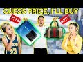 If You GUESS THE PRICE, I'll BUY IT FOR YOU! *CHALLENGE* | The Royalty Family