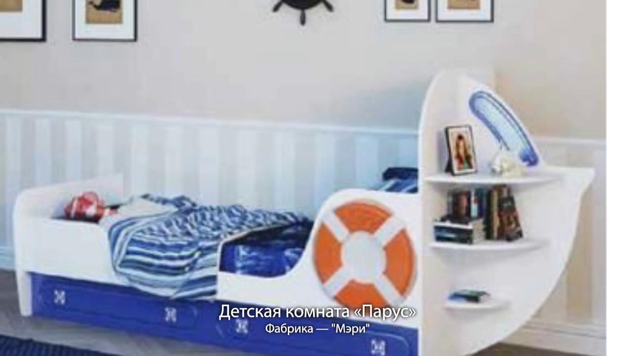 Детские комнаты фабрики «Мэри»