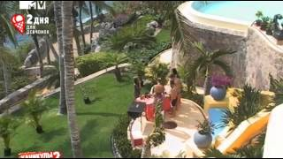 Каникулы в Мексике 2 - 09.03.12 (2 сезон 5 серия)