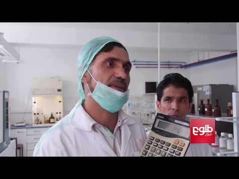 6:30 REPORT: Illegal Imports Of Medicine Probed