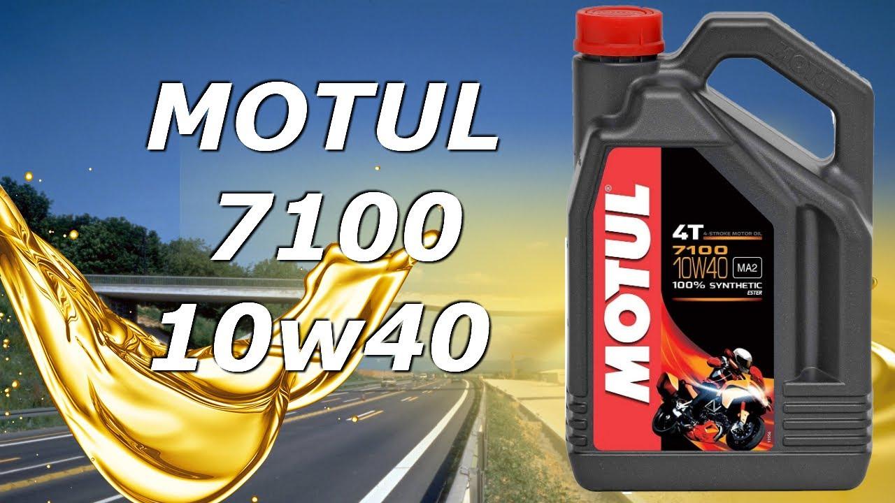 😅🏍 [ESTER.....] - Aceite Moto 4T Motul 7100 10w40