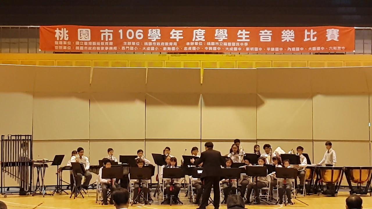 20171205龍星國小管樂團市賽 - YouTube