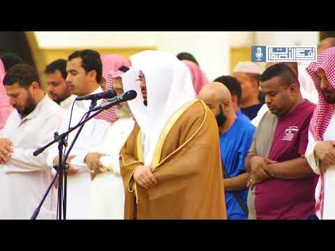 الشيخ د. ياسر الدوسري يبدع ويتألق بأجمل التلاوات بالأداء الشهير الذي طالما أبكى به المصلين