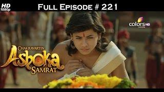 Chakravartin Ashoka Samrat - 2nd December 2015 - चक्रवतीन अशोक सम्राट - Full Episode(HD)