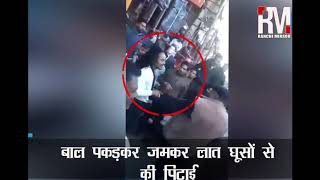 Traffic Policeman ने Sikh रिक्शा चालक के बाल पकड़कर लात घूसों से की पिटाई, Video Viral