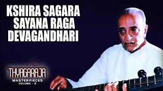 Kshira Sagara Sayana Raga Devagandhari | Doreswamy Iyengar (Album: Thyagaraja Masterpeices)