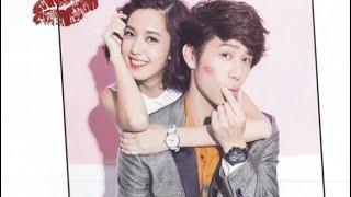 Annie Chen & George Hu - One Thing