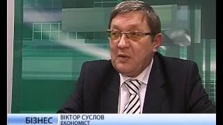 Введение сбора на покупку валюты ударило по валютному рынку Украины(Сюжет телеканала