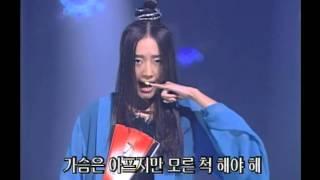 이정현 (Lee JungHyun) - 와 (Wa) 10/31/1999