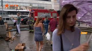 Большой потоп в Киеве: 1,5 м воды в переходах, разрушенные мост и дороги