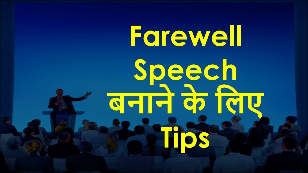 farewell speech for seniors b tech Farewell speech for seniors a very good morning to one and all present here two roads diverged in a yellow wood, and sorry i could not travel both and be one tra.