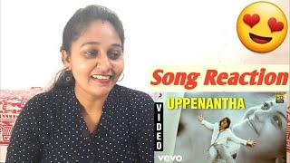 Uppenantha Full video song Reaction || Aarya-2 || Allu Arjun || Kajal Agrawal