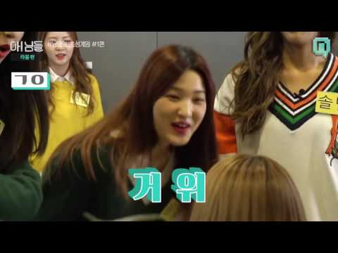 [ENG/PORT/THAI SUB] 170508 Nimdle – Laboum (Part 1)