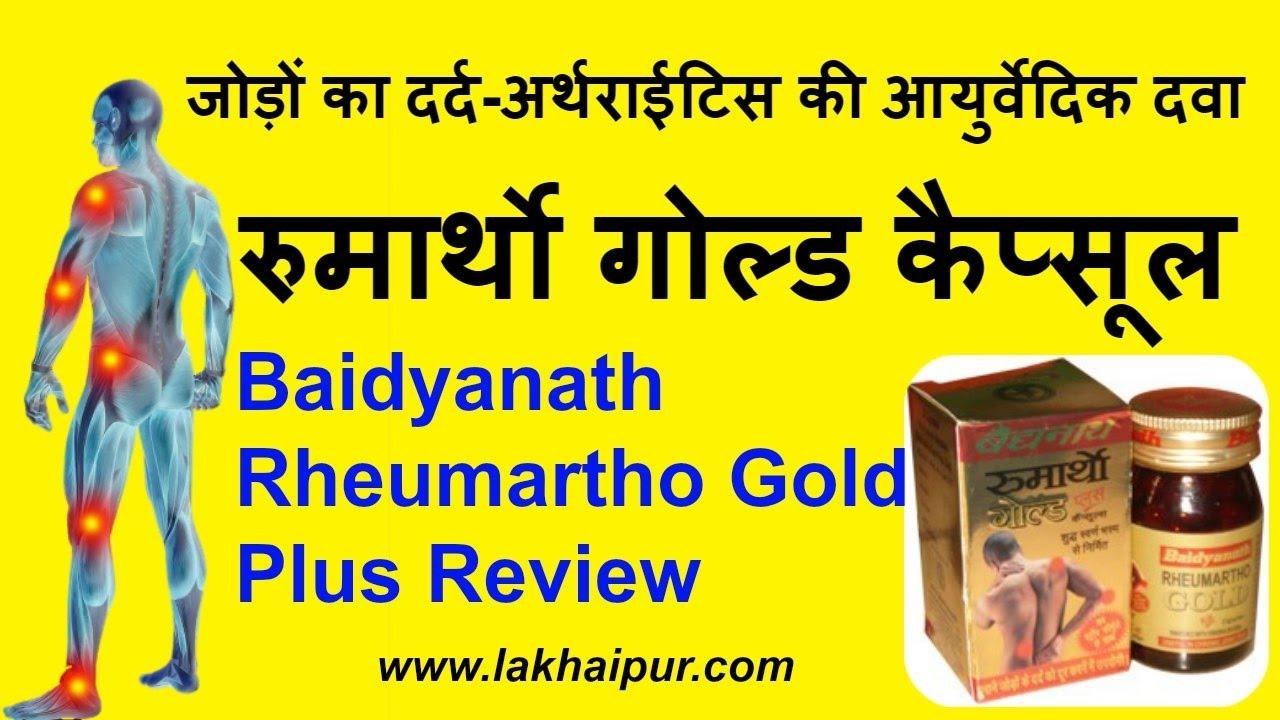 dabur v s baidyanath Dabur vatika(ravish roshan,9968009808) ansoff's product market expansion grid baidyanath and zandu for dabur.
