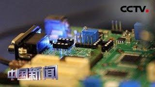 [中国新闻] 日本宣布限制对韩出口高科技材料 韩国:将反制 | CCTV中文国际