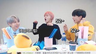 Download lagu [NCT DREAM] 형들과 막내의 환장의 콜라보! 잼런성 후야티비 꿀잼 모먼트