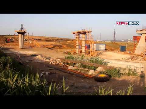 Строительство тоннеля и транспортной развязки Керченского моста