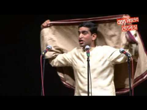 Part 01 Varhad Nighalay Londonla 2012 (Bytes) 10 MIn. from YouTube · Duration:  10 minutes 35 seconds