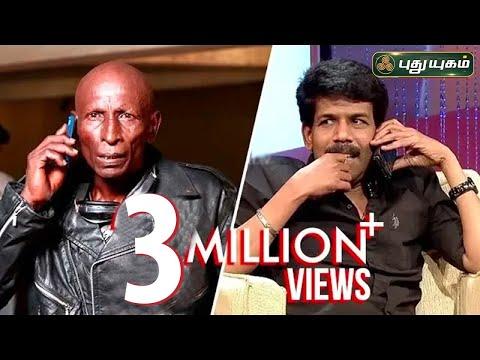 Director Bala prank calling Motta Rajendran I Puthuyugam TV