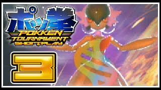 Pokken Tournament Blind Let's Play: #003 - Getting Down With The Rumble! [Short Plays]