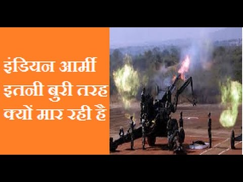 Why Indian Army so Severely Retaliate at LOC - Pakistan Media Scratching Head