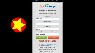 Easy to use my recharge app in bengali.!কি ভাবে my recharge use করতে হয়.