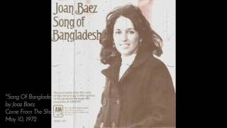 song of Bangladesh by Joan baez