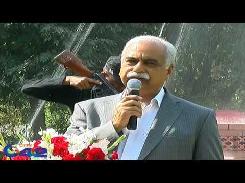 Youm E Pakistan day celebration in Jam E Shirin Park Lahore