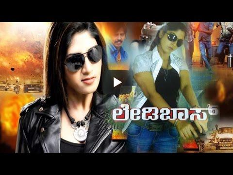 Lady Boss ( Khubsoorat Khiladi ) | Kannada Movie Full | Kannada Action Thriller Movie