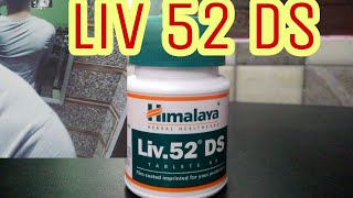 Liver 52 DS tablets  full detailed review in Hindi