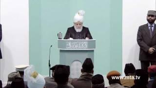 Friday Sermon 20th January 2012 (Urdu)