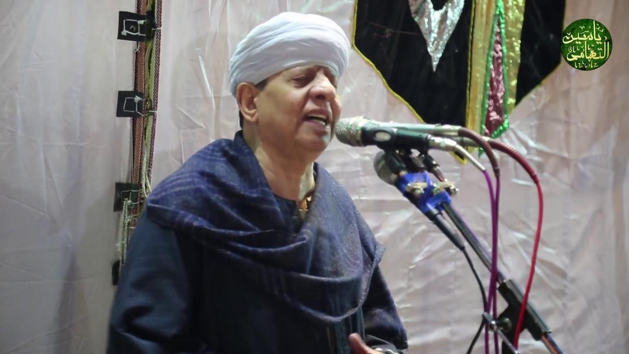 الشيخ ياسين التهامي قصيدة فلك سما من حفل السيدة نفيسة 2016