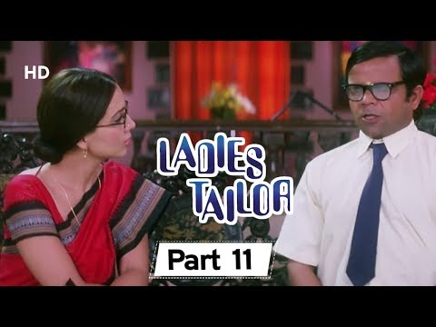 Ladies Tailor - Part 11 - Superhit Comedy Movie - Rajpal Yadav - Kim Sharma - Bollywood Comedy Movie