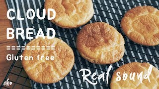 """[REAL SOUND] How to make """"CLOUD BREAD""""☁︎ / GLUTEN-FREE~* : Cho"""