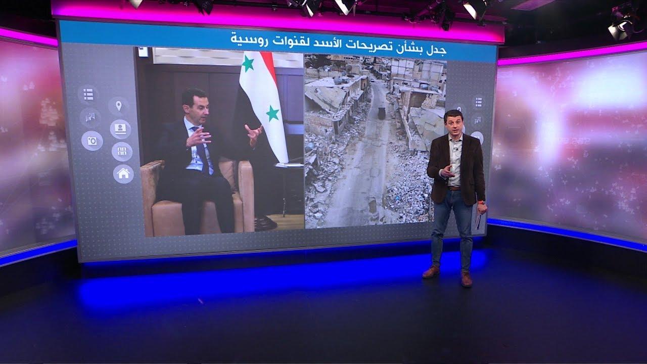 """سؤال محرج لبشار الأسد: """"ماذا تقول للأمهات الروسيات اللاتي قتل أولادهن في سوريا دفاعا عن ديكتاتو"""