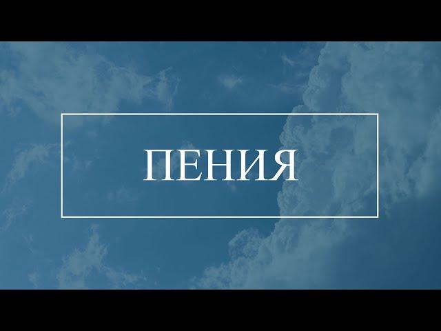 04/16/18 Участие молодежного хора