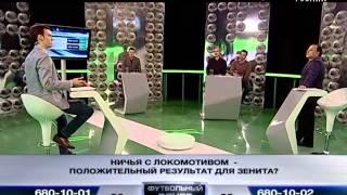 """Педагог по спортивной журналистике школы """"Экспресс-ТВ"""""""
