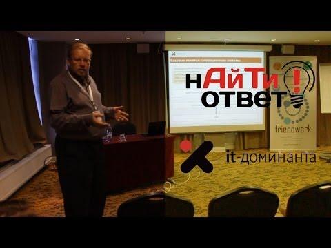 Лаабе Дмитрий :